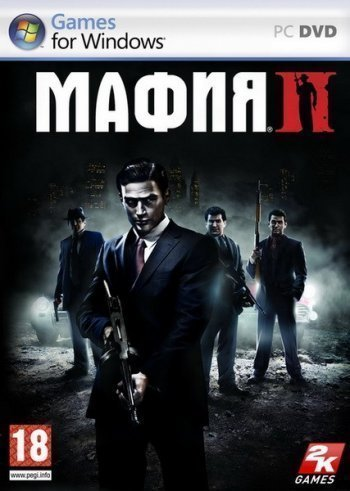 Мафия 2 / Mafia II: Director's Cut [v 1.0.0.1u5a + DLCs] (2011) PC | RePack от xatab